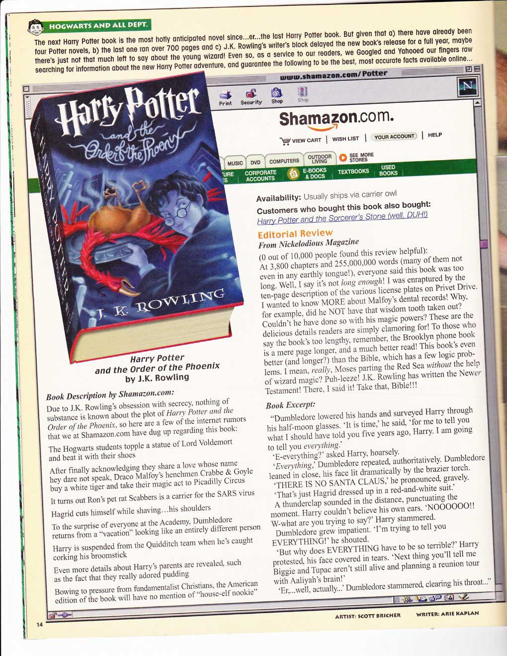 Shamazon Harry Potter page